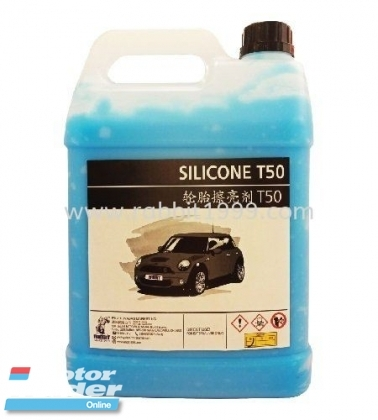 RABBIT SILICONE T50 Car Care > Others