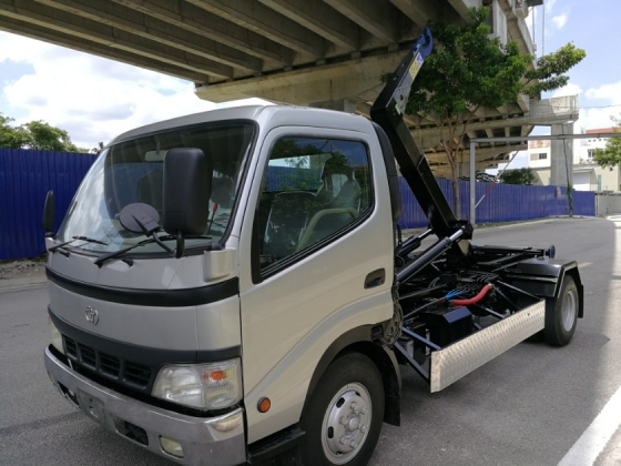 2019 Hino Xzu410 Arm Roll/Roll On Roll off