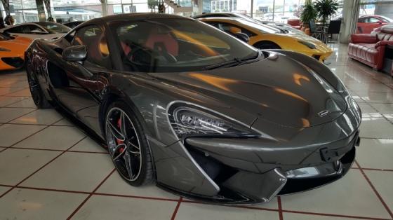 2017 MCLAREN 570 S 3.8 V8 BOWERS WILKINS (A) OFFER SUPER CAR UNREG