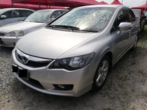 2011 HONDA CIVIC 1.8 SL Leather Seat 25000KM only