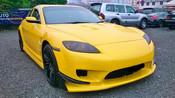 2003 MAZDA RX-8 ROTARY ENGINE 40TH ANNIVERSARY