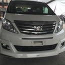 2012 TOYOTA ALPHARD 350G SIDE LIFT UP SEAT