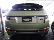 2012 LAND ROVER RANGE ROVER Evoque 2.0 Si4 Dynamic COUPE  3Doors FULLY LOADED