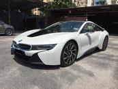 2015 BMW I8 HARMAN KARDON SOUND SYSTEM