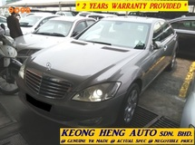 2007 MERCEDES-BENZ S-CLASS S300L V6 3.0 (ACTUAL YR MADE 2007)(GST INCLU)(L PACKAGE)(1 OWNER)(FULL SPEC)(CKD LOCAL SPEC)