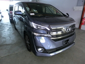 2015 TOYOTA VELLFIRE 2.5 V Spec 3 Years Warranty