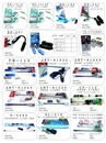 TEIN MEI MARKETING Int. Accessories > Others