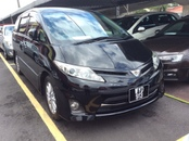 2010 TOYOTA ESTIMA 2.4 Aeras G Leather Seats Register 2013