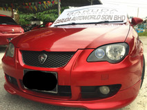 2011 PROTON GEN-2 SE FULL SPEC CAR KING