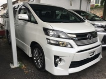 2013 TOYOTA VELLFIRE 2.4 Golden Eye Limited Edition ( ALPINE MONITOR ) Limited Stock First Come First Serve