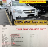 2010 CHEVROLET CAPTIVA LT 2.4 L AWD PETROL (ACTUAL YR MADE 2010)(GST INCLU)(FULL SERVICE)(REG 2011)(7 SEATER SUV)(1 OWNER)