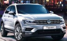 2017 VOLKSWAGEN TIGUAN 1.4 SUV EASY LOAN APPROVAL