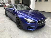 2016 BMW M6 DCT Unregister