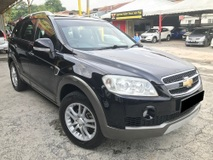 2007 CHEVROLET CAPTIVA 2.4 (A) TURBO 4WD PETROL 7 SEATER