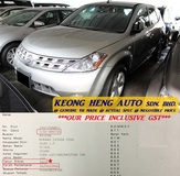 2005 NISSAN MURANO 2.5 CVT (ACTUAL YR MADE 2005)(GST INCLU)(REG 2009)(TIPTOP)(LOW MILE)(BOSE SOUND)