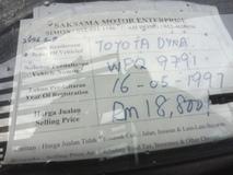 1997 TOYOTA DYNA white