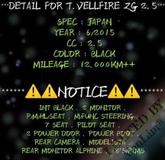 2015 TOYOTA VELLFIRE ZG 2.5 (UNREG) By AlenLim
