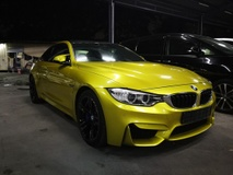 2015 BMW M COUPE COMPETITION PACK