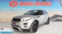2014 LAND ROVER RANGE ROVER EVOQUE 2.0 Si4 DYNAMIC PANORAMIC ROOF MERIDIAN SOUND PROMOTION