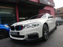 BMW G30 5 Series M Performance Bodykit  Exterior & Body Parts > Car body kits