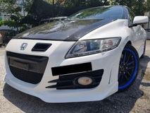 2012 HONDA CR-Z 1.5 (HYBRID) SPORT CARBON JAPAN RIMS ONE OWNER FULL SPORT EDITION