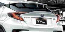 Toyota CHR TRD Bodykit Exterior & Body Parts > Car body kits