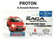 2018 PROTON SAGA Premium