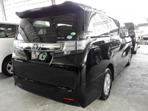 2016 TOYOTA VELLFIRE (We Adsorbed The Sst)