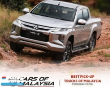 2019 MITSUBISHI TRITON Adventure X 4x4 Discount Std 5K + Additional