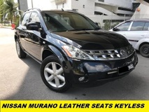 2006 NISSAN MURANO 250XL MODE BROWN LEATHER KEYLESS SUNROOF  LIMITED LUXURY SPEC