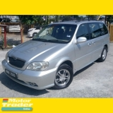 2006 NAZA RIA 2.5 (A) GS /PUSH START/ACC FREE/SMOOTH ENGINE AND GEARBOX/KEEP WELL BY PREVIOUS OWNER/DOUBLE DIN DVD PLAYER