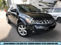 2006 NISSAN MURANO 250XL MODE BROWN LEATHER ENCORE HIGH SPEC SUNROOF KEYLESS ONE OWNER TIPTOP CONDITION