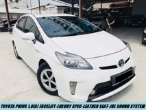 2014 TOYOTA PRIUS G LED EDITION 4HID REVERSE CAMERA TIPTOP CONDITION ONE OWNER KEYLESS