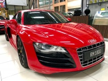 2009 AUDI R8 5.2 (A) V10 NA SUPER PERFORMANCE LUXURY CARBON FIBER VERSION