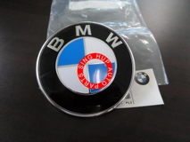 Bmw emblem logo (new) Exterior & Body Parts