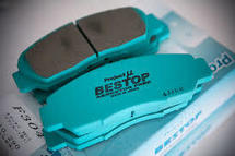 Project mu bestop brake pad proton satria neo Performance Part