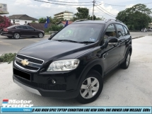 2012 CHEVROLET CAPTIVA HIGH SPEC FACELIFT