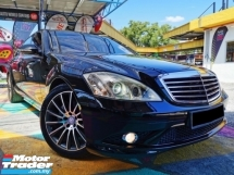 2008 MERCEDES-BENZ S-CLASS S500L LORINSER EDITION WARRANTY