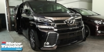2015 TOYOTA VELLFIRE 2.5ZG Edition / PILOT SEAT / PRE-CRASH SYSTEM / READY STOCK / 4 YEARS WARRANNTY  / GRAB IT NOW