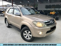 2007 TOYOTA FORTUNER 2.7V PREMIUM HIGH SPEC SUVs ONE LADY OWNER TOWN CAR KING LOW MILEAGE GOOD TIPTOP CAR