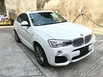2014 BMW X4 xDrive28i 2.0 TwinPower Turbo / Surround Cam / Pre Crash / Sunroof / PowerBoot