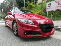 2013 HONDA CR-Z 1.5 hybrid auto