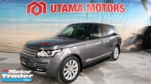 2014 LAND ROVER RANGE ROVER VOGUE AUTOBIOGRAPHY 3.0 SE TDV6 DIESEL PANORAMIC ROOF SIDE STEP PROMOTION