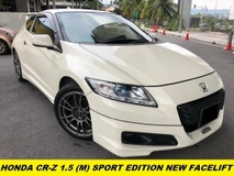 2014 HONDA CR-Z ALPHA BLACK LABEL