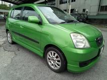 2007 NAZA SURIA 1.1 GS (A)