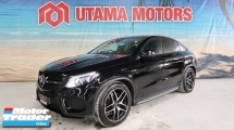 2017 MERCEDES-BENZ GLE 43 AMG COUPE HARMON KARBON SOUND  PANORAMIC ROOF AIRMATIC SUSPENSION