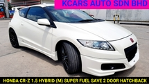 2012 HONDA CR-Z 1.5 HYRBID SUPER FUEL SAVE NICE NUM PLATE