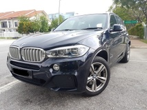 2018 BMW X5 xDrive 40e M Sport