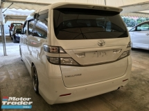 2013 TOYOTA VELLFIRE 2.4 Golden Eyes