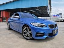 2014 BMW 2 SERIES M235I